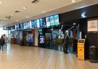 Odeon Multucines Burgos