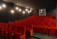 NUMAX Cinema