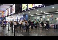 Odeon Multicines Bahía Plaza