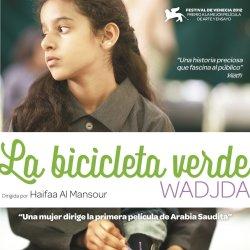 * La bicicleta verde