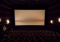 Cinesur - El Ingenio