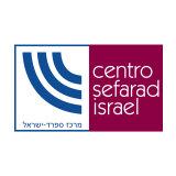Educación Holocausto y Antisemitismo