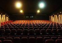 Cines Megarama Granada