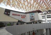 Cinesur - Nervión Plaza