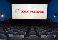 Odeon Multicines Narón