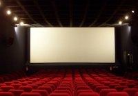 Cinesur - Los Alcores